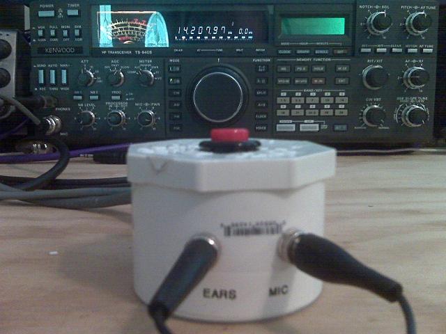 Pc Headset Adapter For Ham Radio. Wiring. Ham Radio Mic Wiring At Scoala.co